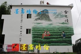 MK_QH15高墙绘画